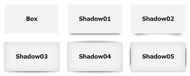 img_shadow_all