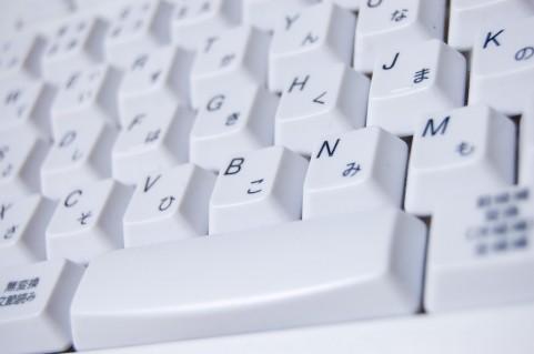 初心者のためのプログラミング if文で条件分岐
