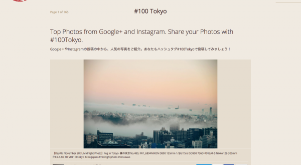 #100 Tokyo 100 Tokyo20161557