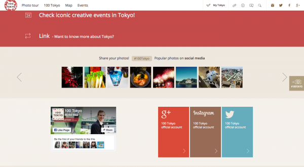 100 Tokyo - Creative venues, products and people in Tokyo, Japan.20161556