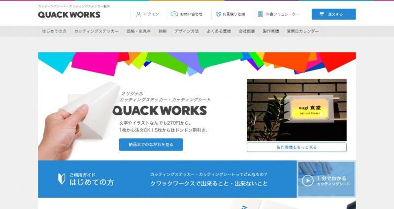 quackworks