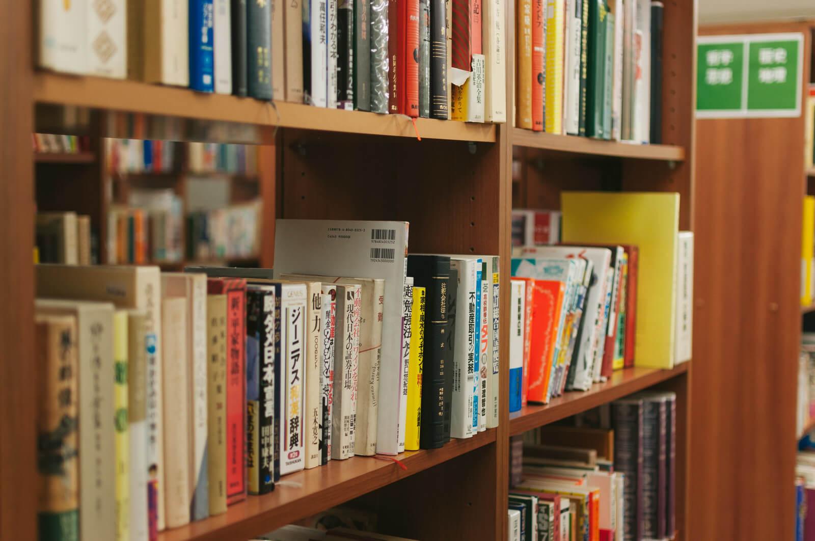 Web制作会社の方に読んでほしい! 職種別おすすめ書籍8選#2