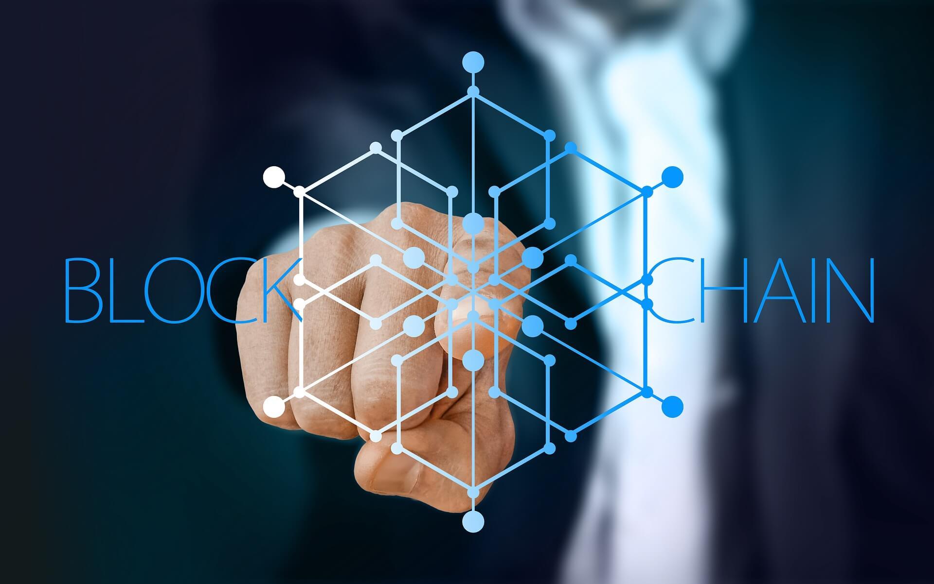 仮想通貨を支える技術「ブロックチェーン」について調べてみた