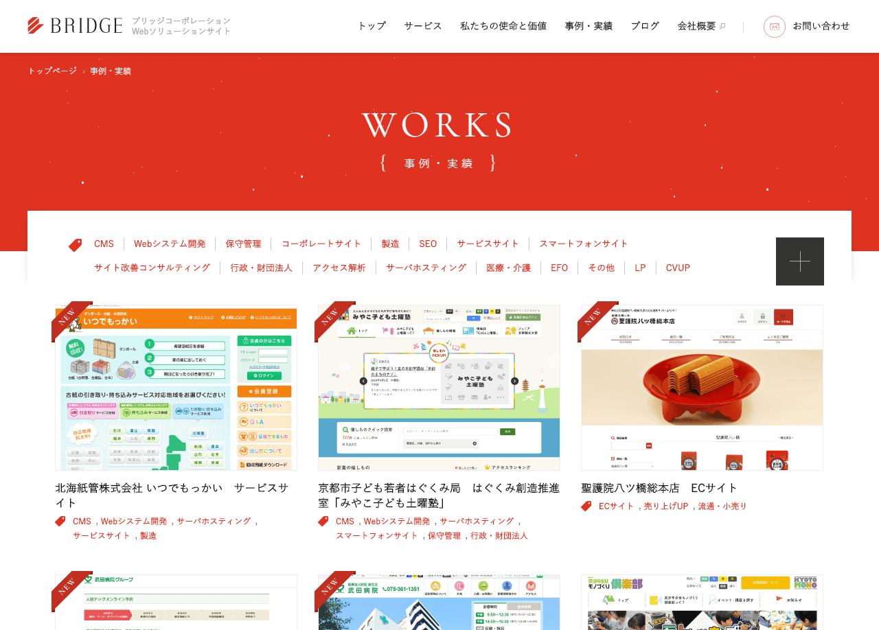 【Webデザインの参考に】ギャラリーサイトまとめ46選